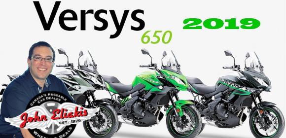 2019 Kawasaki Versys